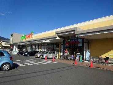 ヨークマート 秦野緑町店の画像1