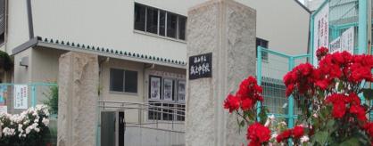 福山市立誠之中学校の画像1
