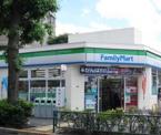 ファミリーマート 中野鷺宮一丁目店