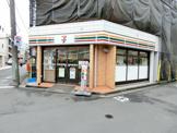 セブンイレブン 渋谷千駄ヶ谷3丁目店