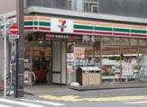 セブンイレブン中野鷺宮6丁目店