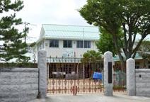南流山幼稚園