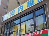 河内屋神田店
