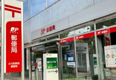 小川町駅前郵便局の画像1