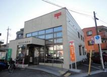 川口青木郵便局