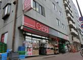 miniピアゴ亀戸7丁目店