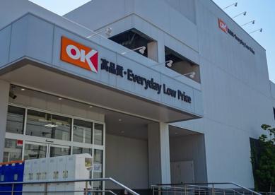 OK 亀戸店の画像1
