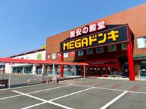 MEGAドン・キホーテUNY本庄店