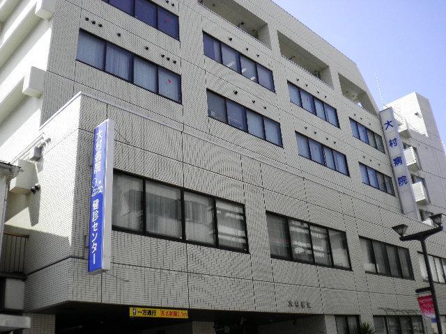 医療法人社団 平静会 大村病院の画像