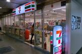 セブンイレブン TCAT2階店