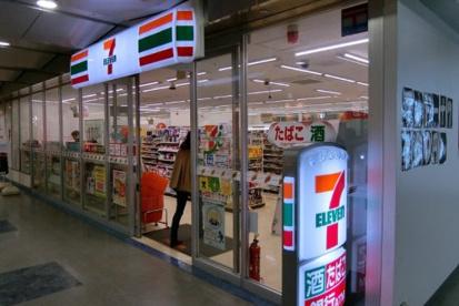 セブンイレブン TCAT2階店の画像1