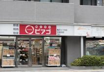 miniピアゴ亀沢4丁目店