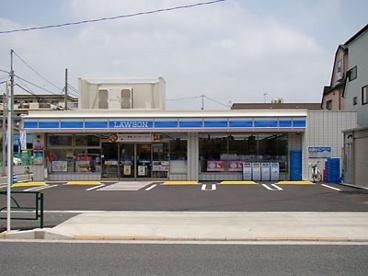 ローソン 北区浮間二丁目店の画像1