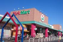ヨークマート 草加店