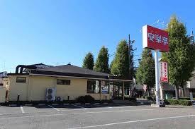 安楽亭八王子中野上町店の画像1