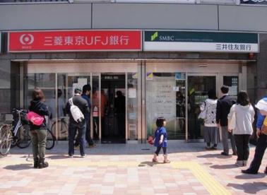 石神井三菱UFJ・三井住友銀行ATMの画像1