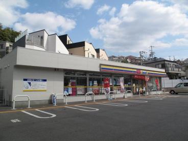ミニストップ 神戸舞子坂店の画像1