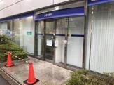 みずほ銀行 江坂支店