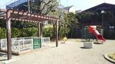 スクランブル児童公園