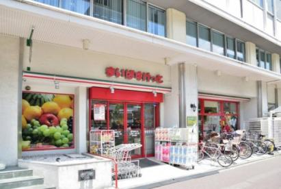 まいばすけっと 亀戸駅東口店の画像1