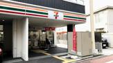 セブン-イレブン 大田区山王1丁目店