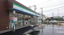 ファミリーマート 八潮二丁目店