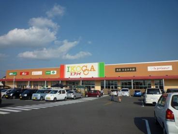 IKOCCA(イコッカ)エブリイ 駅家店の画像1