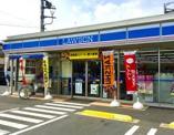 ローソン 八王子散田町四丁目店