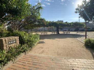 内浜公園の画像1