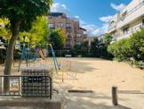 西青木公園