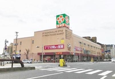 ライフ 本山店の画像1
