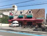 PAL・YAMATO(パル・ヤマト) 青木店