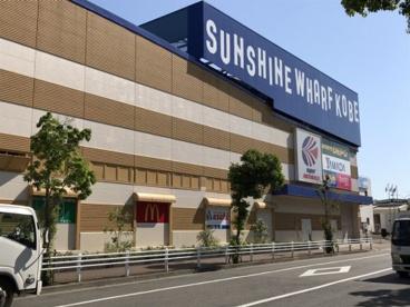 サンシャインワーフ神戸の画像2
