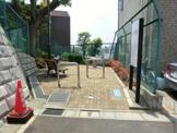 富士が丘児童公園