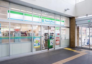 ファミリーマート 日本大学文理学部店の画像1