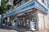 ローソン 大田中央七丁目店