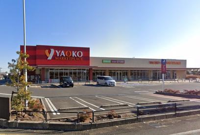 YAOKO(ヤオコー) 市川中国分店の画像1