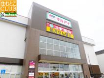 マルアイ ジェームス山店