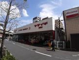 ヤマイチ 船堀店