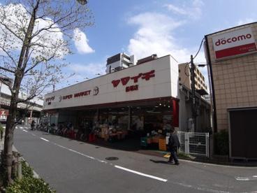 ヤマイチ 船堀店の画像1