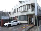 西牟田医院