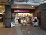 ナチュラルローソン +toks田園調布店
