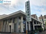 姫路信用金庫神戸西支店