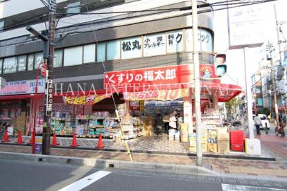 薬局くすりの福太郎 篠崎店の画像1