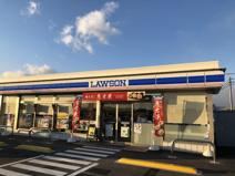 ローソン 渋川半田店
