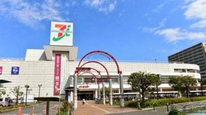 イトーヨーカドー川崎港町店の画像1