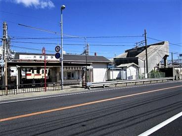 大蔵谷駅の画像1