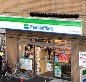 ファミリーマート氷川台駅前店の画像1
