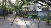 田園調布本町児童公園