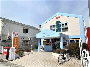 神戸森郵便局の画像1